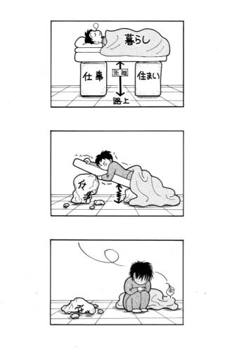 20140403_saiki02
