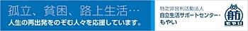 banner_moyai_001