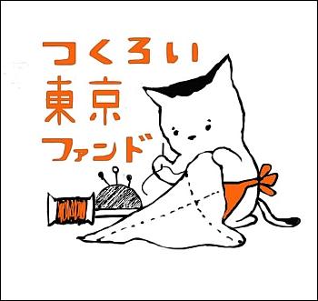 banner_tukuroi_002