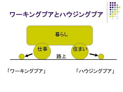 140201札幌集会05