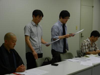 東京都の担当者に要望書を提出。