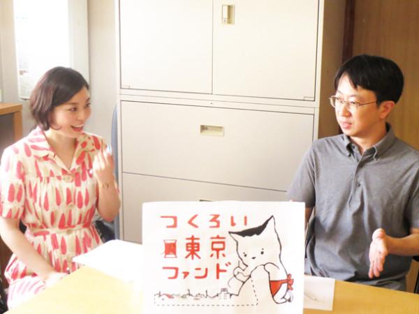 20140805011018_tsukuroi