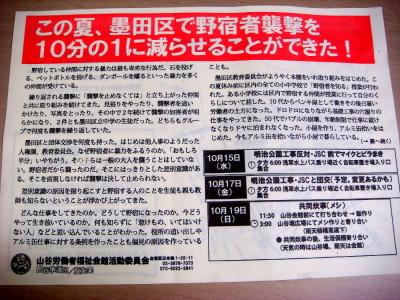 DSC03402_変更済み_修正 (1)