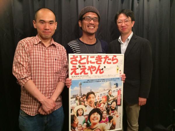 重江良樹監督と記念撮影。左は「マチバリー」編集担当の佐々木大志郎。